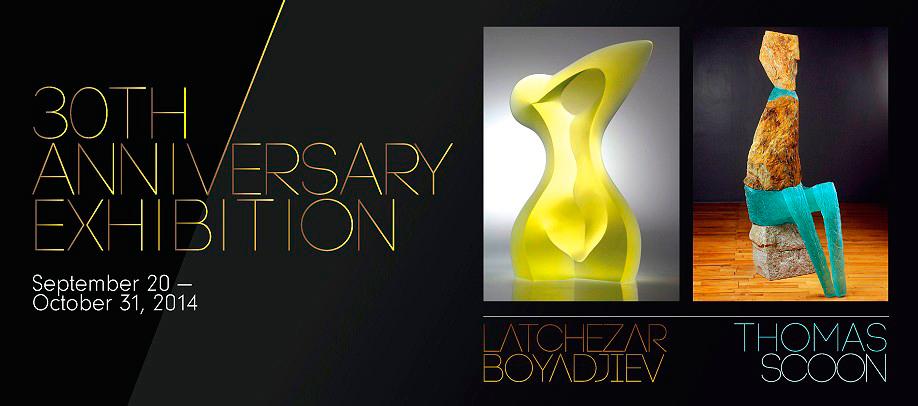 Latchezar Boyadjiev and Thomas Scoon