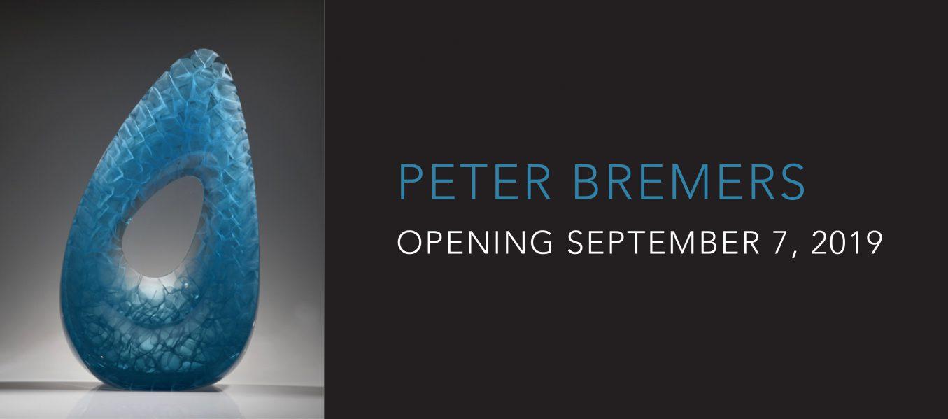 Peter Bremers